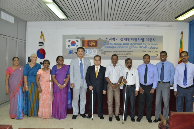 De Donatie Ceremony van de Siloam Centre for the Blind in Colombo op 21-08-2017.