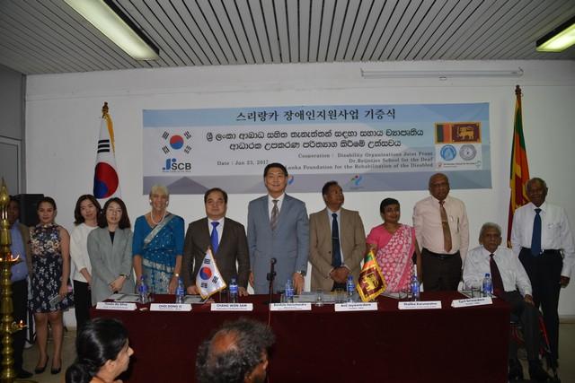 Bezoek van de Siloam Group uit Korea in Januari 2017.
